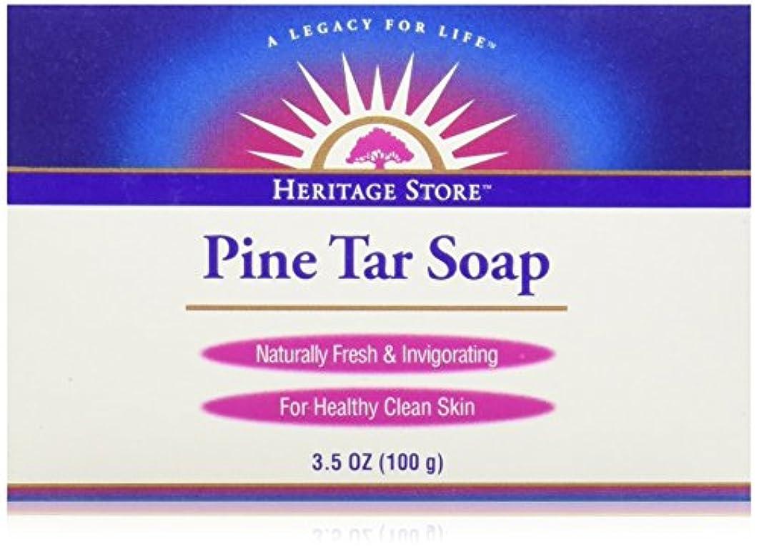 流行している休日に乞食海外直送品Pine Soap Bar, 3.5 Oz by Heritage Products