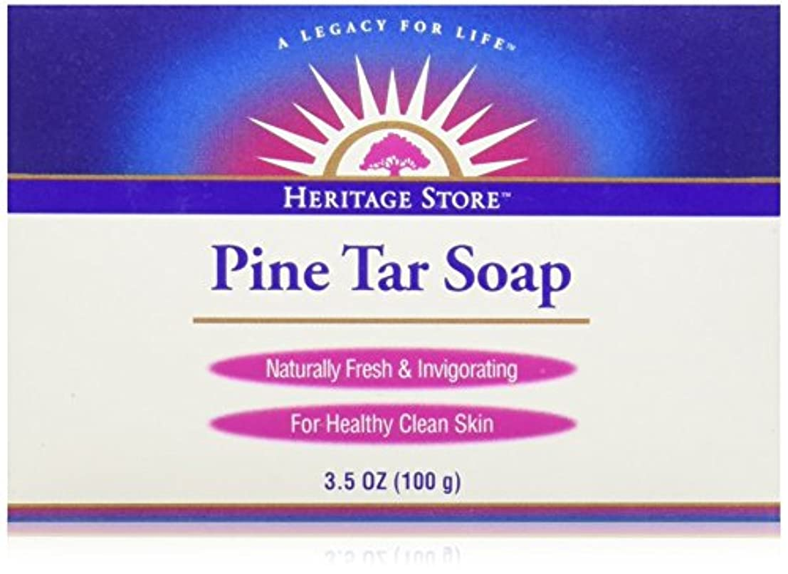 契約した歌う者海外直送品Pine Soap Bar, 3.5 Oz by Heritage Products