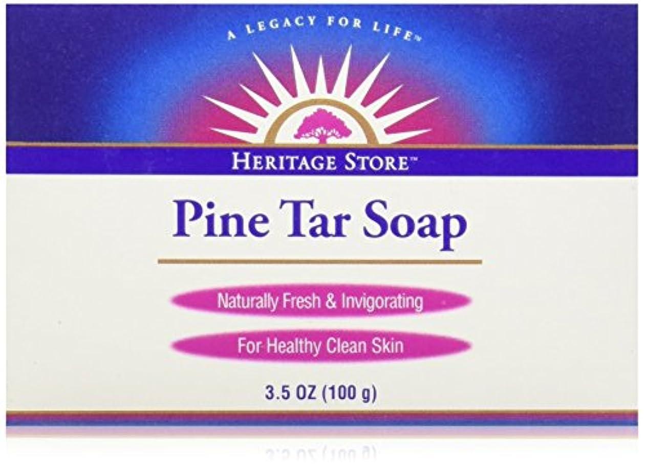 磨かれた証明書複製海外直送品Pine Soap Bar, 3.5 Oz by Heritage Products