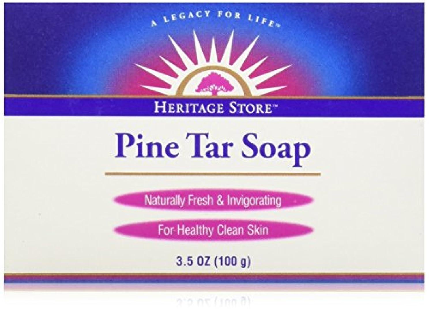 繰り返し走る会社海外直送品Pine Soap Bar, 3.5 Oz by Heritage Products