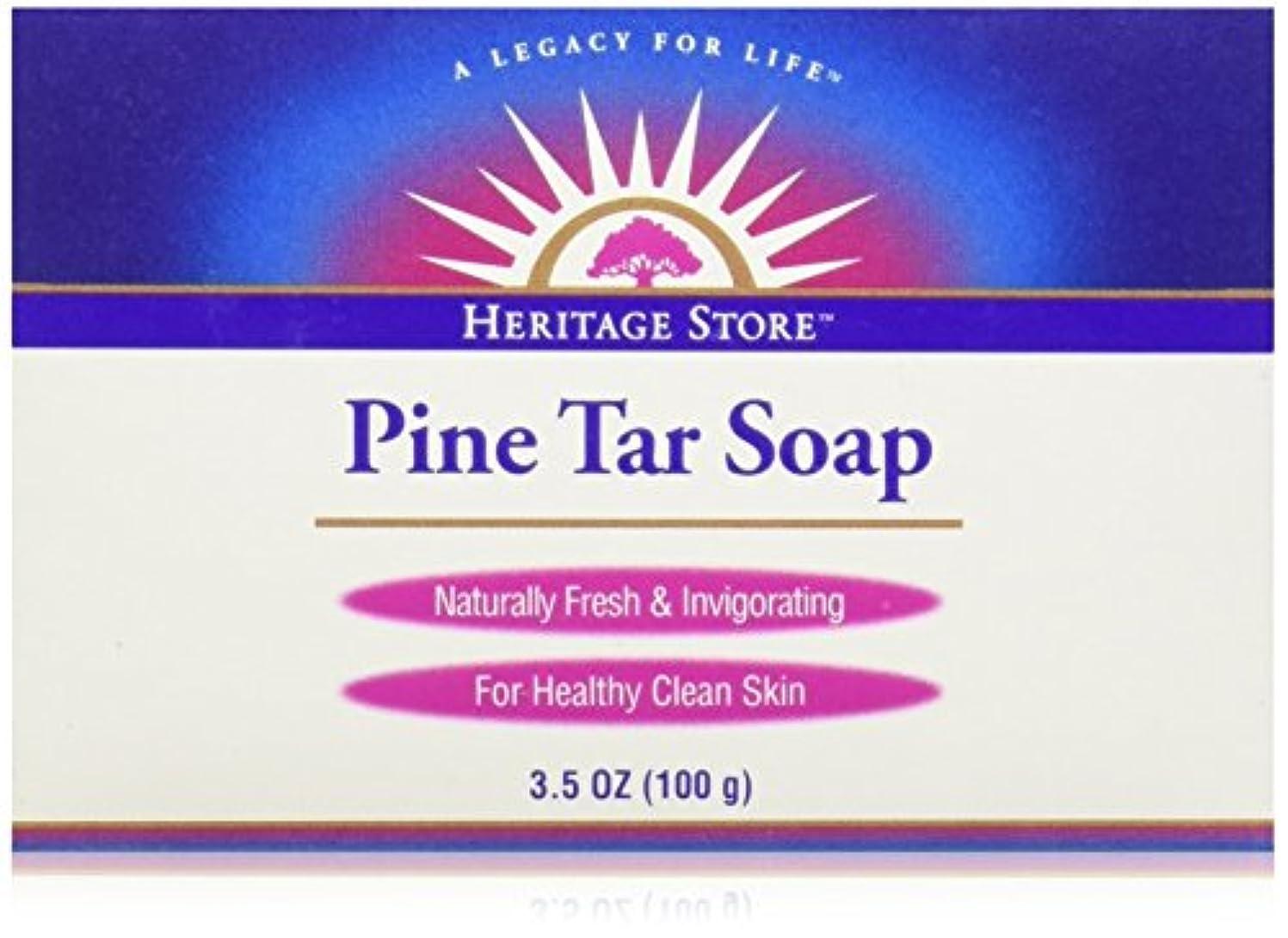 アコードパラダイス会議海外直送品Pine Soap Bar, 3.5 Oz by Heritage Products