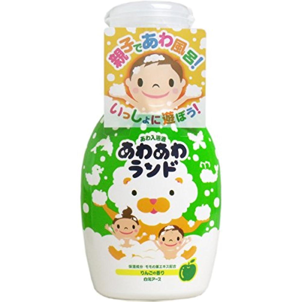 植木スーパーマーケット先史時代のあわあわランド りんごの香り × 3個セット