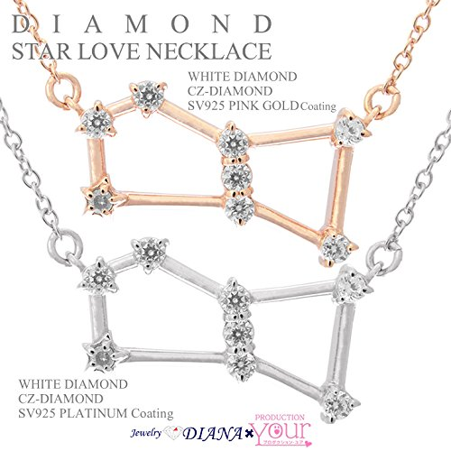 (Jewelry DIANA) 永遠にともにダイヤモンドスターネックレス タイプB オリオン星 / プラチナ E-1686BW