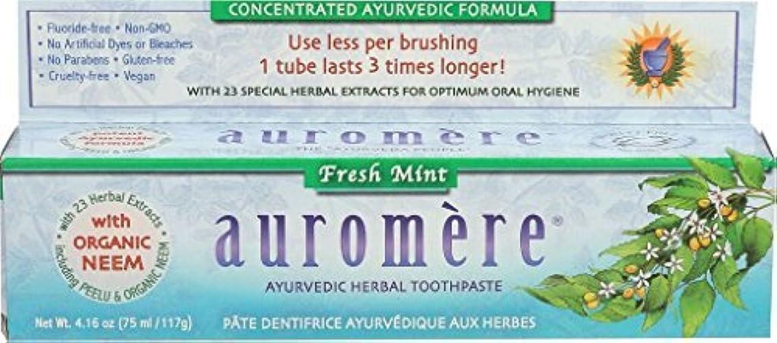 レタッチ排他的不可能なAuromere アーユルヴェーダのハーブの歯磨き粉フレッシュミント別 - フッ化物無料、ナチュラル、ニームとビーガンで - 4.16オズ(4パック)