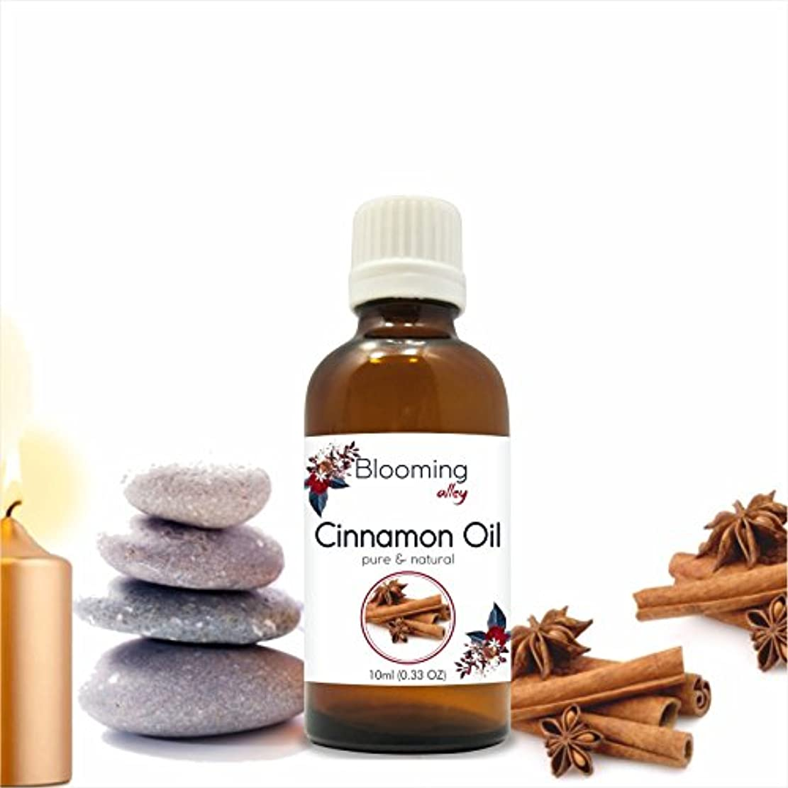 ゲート金銭的キャプテンブライCinnamon Oil (Cinnamomum Cassia) Essential Oil 10 ml or 0.33 Fl Oz by Blooming Alley