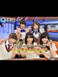 SKE48 ZERO POSITION 60分緊急生討論SP~選挙対策委員会と考えるSKE48の明るい未来!~【TBSオンデマンド】