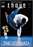 DVD>INOUE 1 THE UCHIMATA内股師井上康生 (<DVD>)
