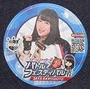 AKB48 川本紗矢 CAFE SHOP ステージファイター2 バトルフェスティバル コラボコースター 1枚