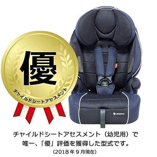 リーマン  ロングフィット3 (ネイビー) ジュニアシート B07JBD38V9 1枚目