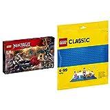 レゴ(LEGO) ニンジャゴー キロウ vs. サムライ X 70642 & クラシック 基礎板(ブルー) 10714
