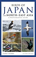 Birds of Japan and North-East Asia: A Photographic Guide