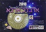 デイリーメッセージが覚醒を招く! プレアディアン・インスピレーションカレンダー2018