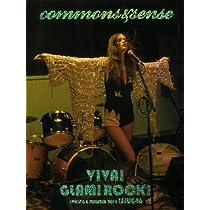 commons & sense ISSUE46: VIVA GLAM ROCK