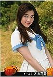 SKE48 公式生写真 意外にマンゴー ネオウイング 店舗特典 木本 花音