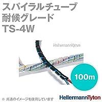 ヘラマンタイトン TS-4W スパイラルチューブ (ポリエチレン製) (耐候グレード) (100m) (黒色) SN