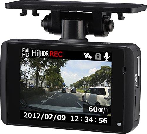 コムテック ドライブレコーダー HDR-352GHP 200万画素 Full HD 日本製&3年保証 駐車監視 常時録画 衝撃録画  GPS レーダー探知機連携 補償サービス2万円