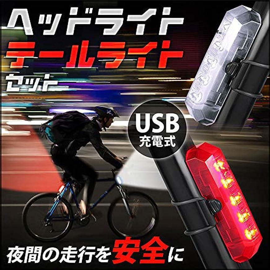 グラディス未就学論理SUGGEST ヘッドライト テールライト セット 簡単取付 防水 USB充電 / 自転車 アウトドア
