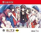 まいてつ -Pure Station- コレクターズエディション 【Amazon.co.jp限定】 ポストカードセット