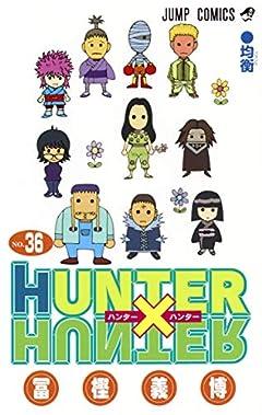 HUNTER×HUNTERの最新刊