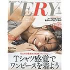 VERY(ヴェリィ) 2017年 06 月号 [雑誌]