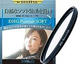 MARUMI ソフトフィルター DHG ポートレートソフト 55mm 軟調効果 日本製 085083