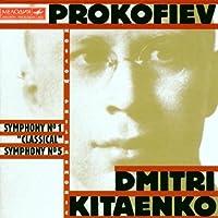 Prokofiev;Symphonies 1 & 5