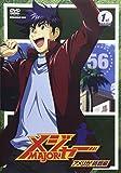 「メジャー」アメリカ!挑戦編 1st. Inning[DVD]