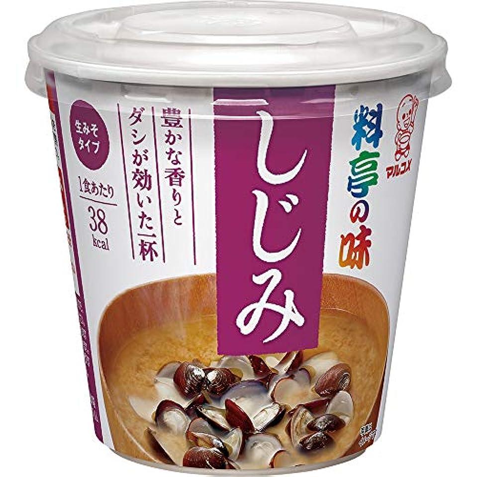 排泄する移動するチロマルコメ カップ 料亭の味 しじみ 即席味噌汁 1食×6個