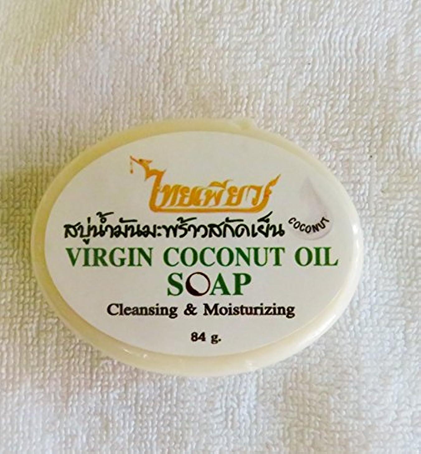ビスケット引退する性能Coconut Oil Soap
