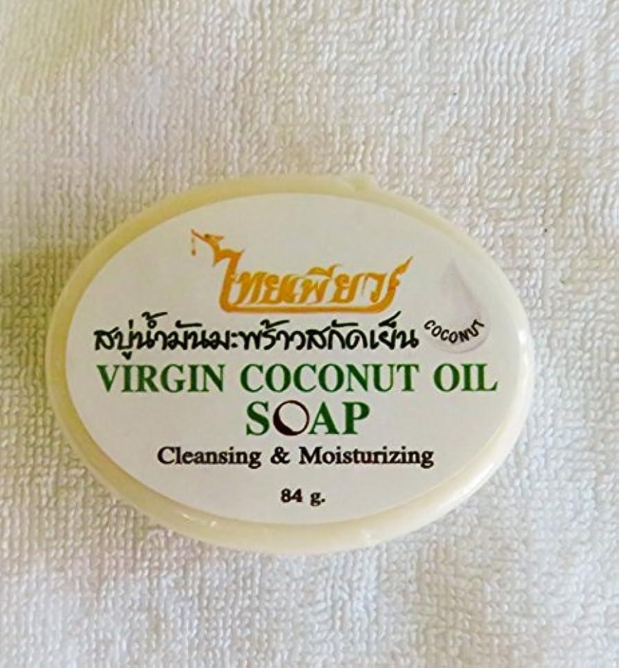 世代文字前部Coconut Oil Soap