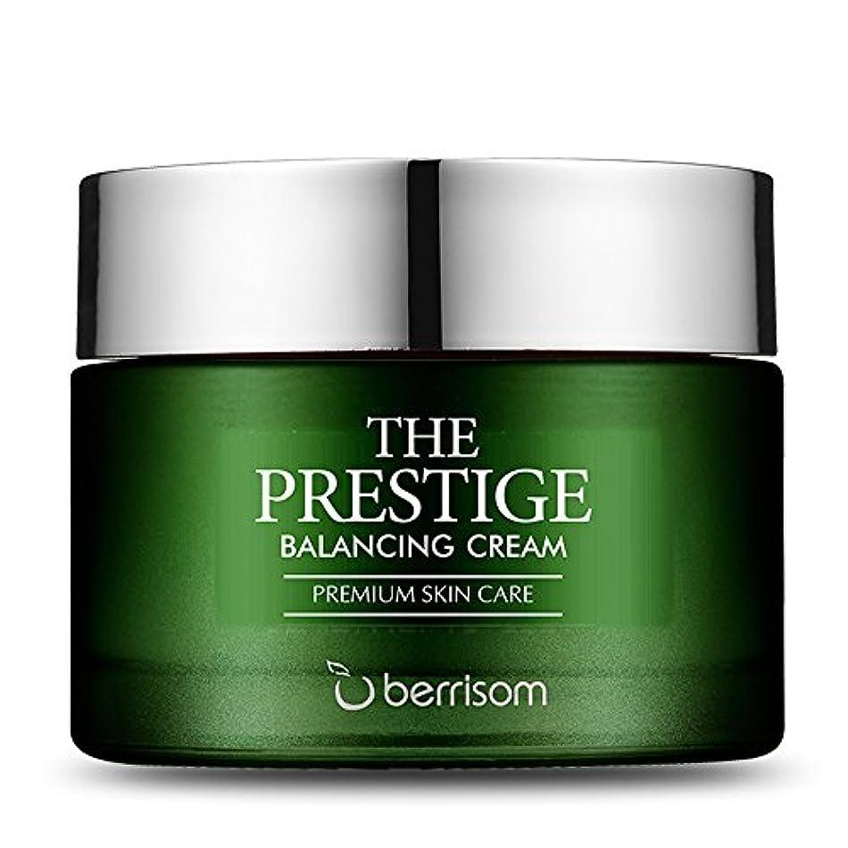 害名誉ある評価ベリサム(berrisom) ザ プレステージ バランシング クリーム THE PRESTIGE Balancing Cream 50g [並行輸入品]