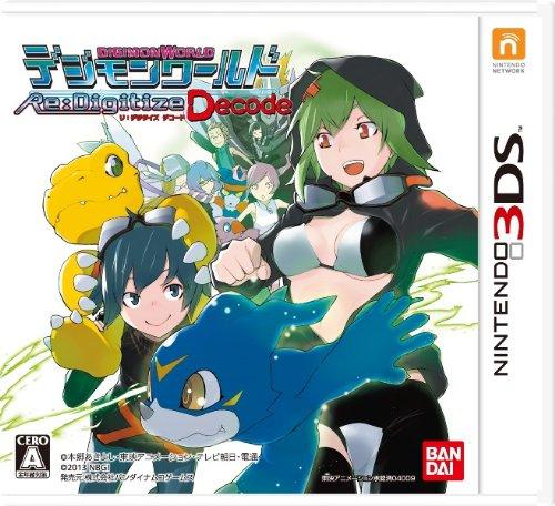デジモンワールド Re:Digitize Decode - 3DSの詳細を見る