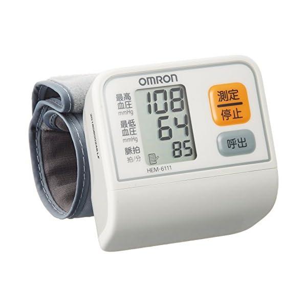 オムロン 血圧計 手首式 HEM-6111の商品画像