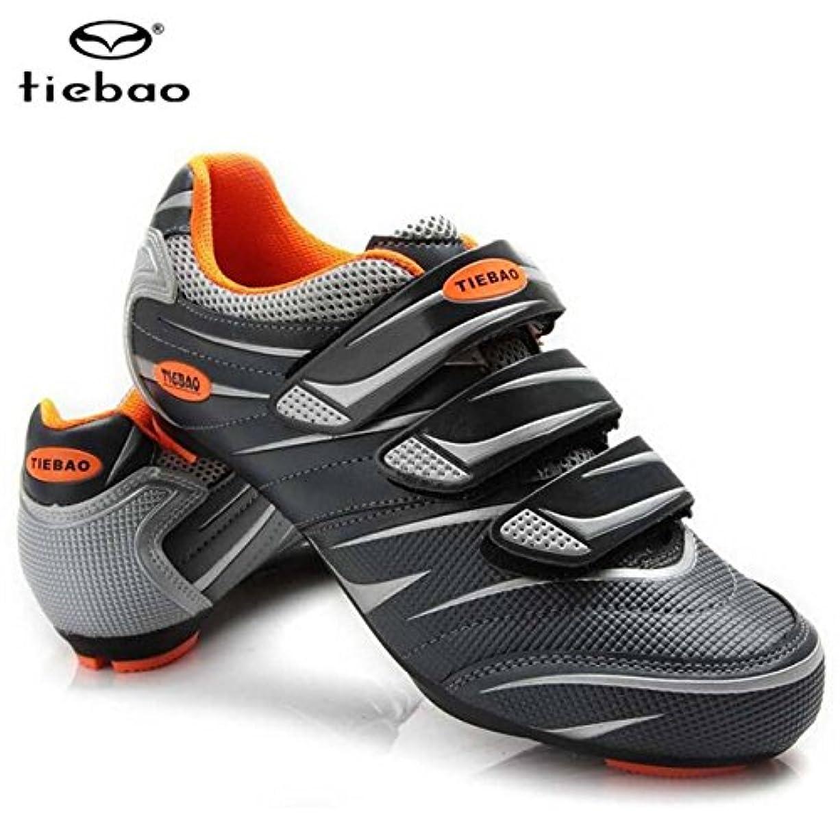 抑圧者低下行列サイクリングシューズロードアスレチックバイク通気性自転車靴glay orange_11_29.0cm