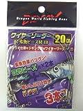 ドラゴン (DRAGON) ワイヤーリーダー 集魚ビーズ付き [20cm] / 太刀魚用仕掛