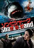 ゾンビシャーク 感染鮫[DVD]