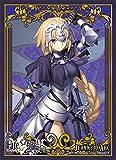 ブロッコリーキャラクタースリーブ プラチナグレード Fate/Grand Order「ルーラー/ジャンヌ・ダルク」