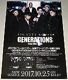 告知ポスター GENERATIONS from EXILE TRIBE BIG CITY RODEO