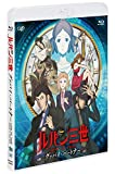 【Amazon.co.jp限定】ルパン三世 グッバイ・パートナー [Blu-ray] (複製原...