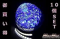 完全防水 LED 16連バスマーカーランプ 12-24V兼用 ダウンライトSMD10連付 ブルー 10個SETMM28-0802-BL10