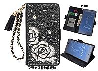 「kaupili」 AQUOS Phone ZETA(SH-04F)ケース 鏡/ミラー付き カード収納 スタンド機能 手帳型 お財布機能付き 化粧鏡付き フラップ留め具短め
