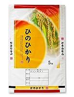 米袋 ポリポリ ネオブレス ひのひかり 恵みの陽 5kg 1ケース(500枚入) MP-5534