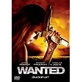ウォンテッド [DVD]