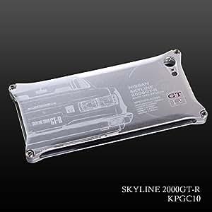 日産(NISSAN) GT-R ジュラルミンiPhoneケース for ハコスカ (iPhone8/7)