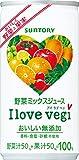I love vegi(アイラブベジ) 190g ×30本