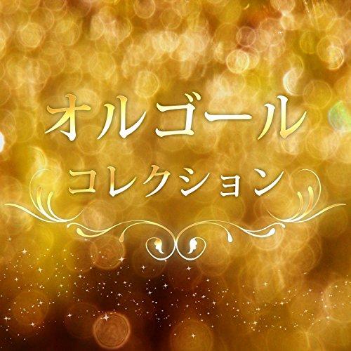 【はっぴいえんど/サザンオールスターズ】歌詞は桑田佳祐から原坊とメンバーへの感謝の想い?!意味を解釈の画像