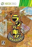 「ラジルギノア MASSIVE」の画像