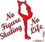 ノーブランド品 No Figure Skating No Life (フィギュアスケート)ステッカー・ 7 約180mm×約195mm レッド
