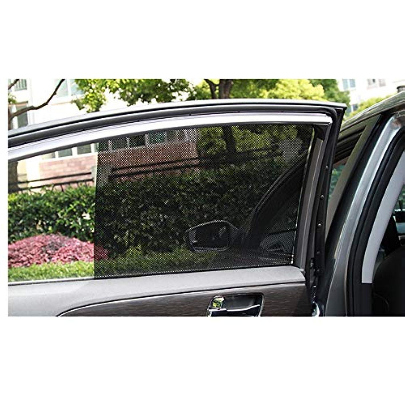 駐地お気に入りパンダ車の日よけのフロントガラス サイドウィンドウ サンシェード 静電気 吸着 サンブロック 車 シェーディング 日焼け止め日焼け止め 2錠