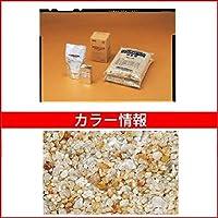 四国化成 リンクストーンF 3m2セット品 LS30-UF772 3m2セット品 『外構DIY部品』 石英